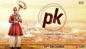 2nd Poster of PK Movie