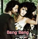 bang_bang_1