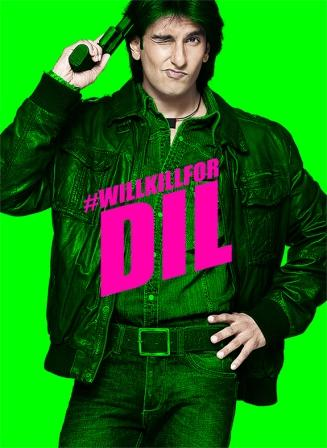 Kill Dil Trailer first look